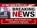Jitin Prasada, AK Sharma Likely To Be Included In UP Cabinet: Sources | NewsX - 07:00 min - News - Video