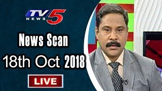 News Scan LIVE Debate With Vijay | 18th October 2018 | TV5 News