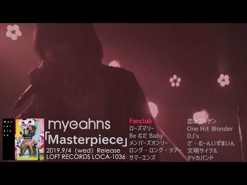 myeahns 2019.09.04 OUT『Masterpiece』trailer