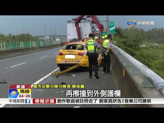 小黃國道自撞 駕駛墜10公尺橋下蕉園慘死