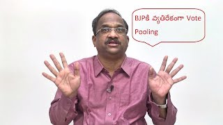 Anti Modi Politics in India might help Modi : Prof K Nages..