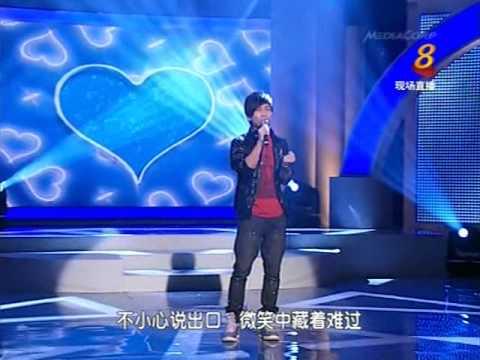 张智成 Z-Chen-暗恋 缤纷万千在升菘 The Sheng Siong Show 2009-07-04