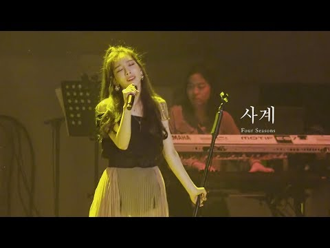 190324 태연 - 사계 (Four Seasons) @ 'S...one