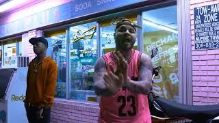 Farruko - Mas Dinero, Mas Problemas [Official Music Video]