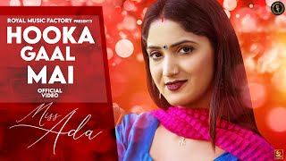 Hooka Gaal Mai – Jaji King