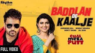 Baddlan De Kaalje – Amrinder Gill – Nimrat Khaira – Chal Mera Putt Video HD