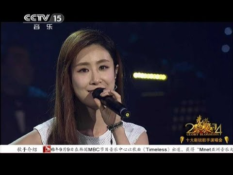 2014.12.31 Glory Blossoms Concert - Zhang Liyin - Missing You 365 Days & Agape