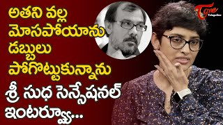 Arjun Reddy fame Sai Sudha reveals love story with cameram..