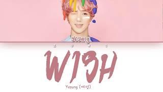 Wish (우연을 모아) - Yesung (예성) [HAN/ROM/ENG COLOR CODED LYRICS]
