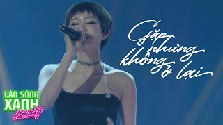 GẶP NHƯNG KHÔNG Ở LẠI - HIỀN HỒ | LÀN SÓNG XANH PARTY 2020