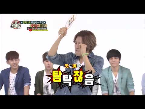 [L.I.P]130807 MBC Every1 Weekly Idol INFINITE cut 中字 [高清精效]