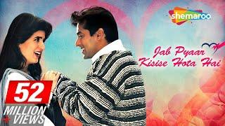 Jab Pyaar Kisisi Hota Hai {HD} - Salman Khan - Twinkle Khanna - Johnny Lever- (With Eng Subtitles)