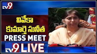 YS Viveka's Daughter Sunitha Reddy Press Meet- LIVE..