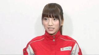 日本赤十字社メッセ2