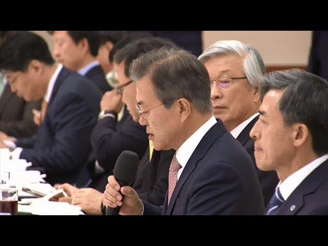 兩韓峰會4/27登場 領導人熱線今天測試