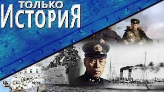 Делаем историческое видео вместе с вами