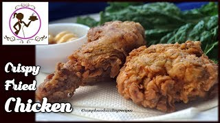 KFC স্টাইলে ফ্রাইড চিকেন - KFC Style Crispy Fried Chicken Recipe | Buttermilk Fried Chicken