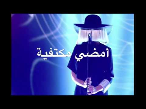 Sia - The Greatest  مترجمة