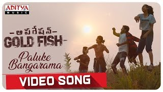Operation Gold Fish Video Songs Promos & Making Video-..