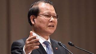 Cảnh cáo Nguyên Phó Thủ tướng Vũ Văn Ninh | VTC News