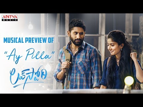 #AyPilla Musical Preview