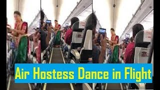 Air hostesses perform Bathukamma dance in flight..