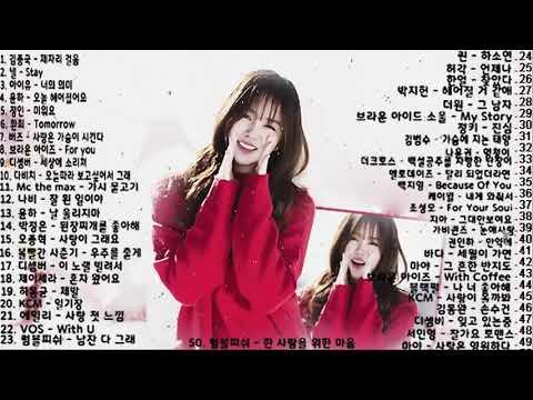 노래 모음 2019 - 한 번쯤은 들어봤을 진짜 좋은 노래 BEST 40곡[연속재생2] - 좋은 발라드모음 2019 - Best Songs Korean