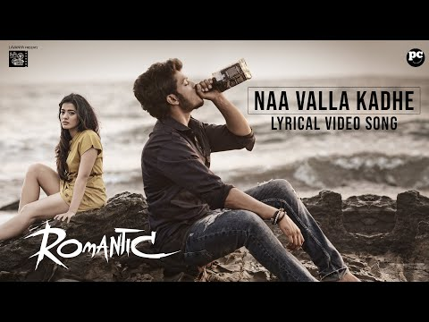 NAA Valla Kadhe | Romantic