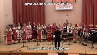 Aleks - The Dragostin Folk - Female Choir, Bulgaria