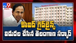 Telangana government releases new guidelines for medical t..