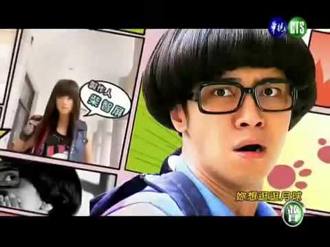 海派甜心: 羅志祥 - 愛瘋頭