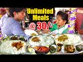 Hard Working Mother & Son Selling Cheapest Roadside Unlimited Meals @ 30 Rs | #Indianstreetfood