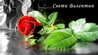 Райна и Стефан Митров   Ще ти говоря за любов