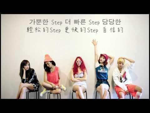 【韓中字】f(x) - Step