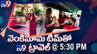 Venky Mama Movie Team Hilarious Promo- TV9 Exclusive..