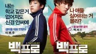 Korean Movie - Mr.Perfect - Korean Comedy Movie Eng Sub