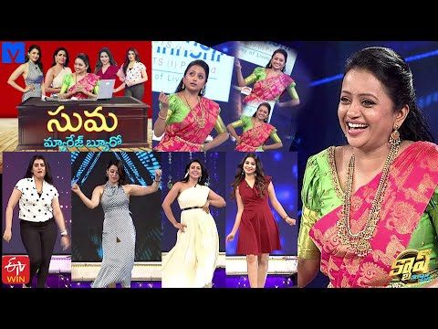 Cash promo ft. Mannara Chopra, Manali Rathod, Archana, Nandini Rai; telecast on Jan 30
