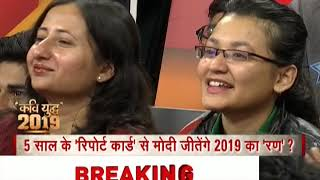 Kavi Yudh: Special poetic war on Budget 2019