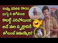 Balakrishna Best Comedy Scenes Back to Back | Telugu Movie Comedy Videos | NavvulaTV