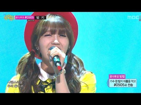 Huh Gak&Jung Eun-Ji - Short Halr, 허각&정은지 - 짧은 머리, Music Core 20130615
