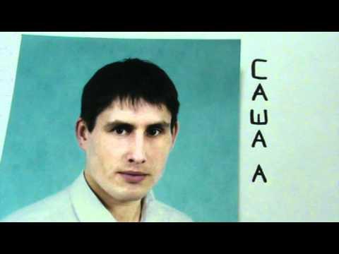 Караоке Юра Шатунов