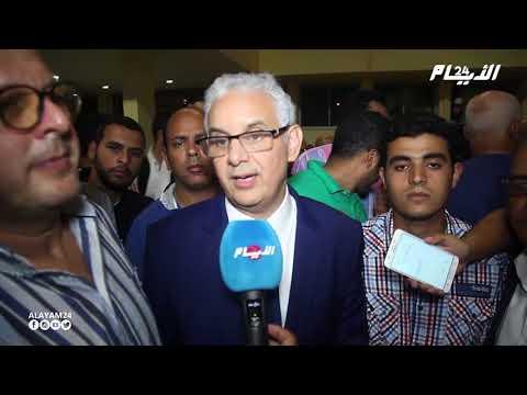 نزار بركة بعد انتخابه أمينا عاما لحزب الاستقلال