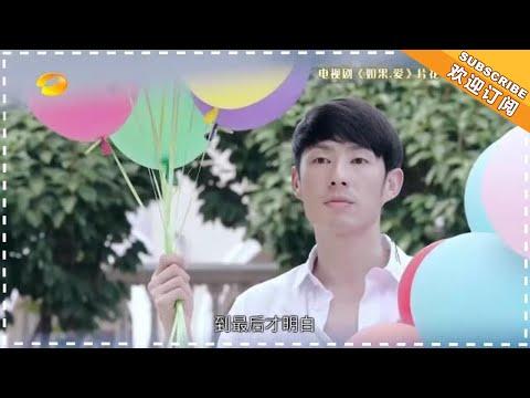《新闻当事人2018》20180617期:吴建豪 陈翔 人生有范 People in News【芒果TV精选频道】