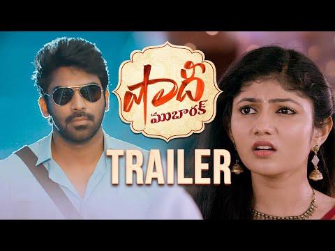Shaadi Mubarak trailer - Sagar RK Naidu, Drishya Raghunath- Dil Raju