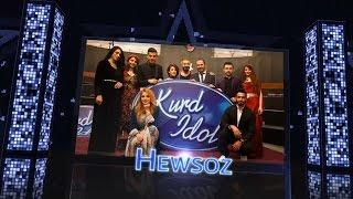 Kurd Idol - Koma Hawsoz-Lê Canê&Hey Nar / گروپی هاوسۆز-لێ جانێ &هەی نار