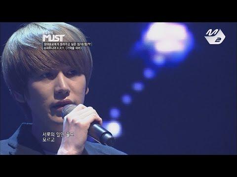 [STAR ZOOM IN] Super Junior K.R.Y_(Memories) 170120 EP.4
