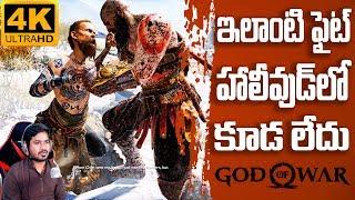 GOD OF WA_ #2 GAME PLAY BY VIKRAM ADITYA | VA Game World | In Telugu | Vikram Aditya | EP#20