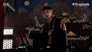 [EPISODE] Agust D '대취타' MV Shooting Sketch