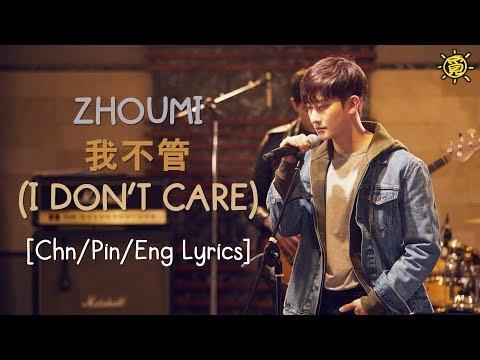 [ENG/CHN/PINYIN] ZHOU MI (조미) - 我不管 (I DON'T CARE)