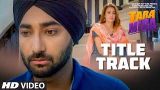 Tara Mira Title Track – Nabeel Shaukat Ali